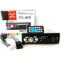 Автомагнитола DS-8226BT 1DIN Bluetooth МP3 USB SD FM магнитола в машину блютуз с пультом управления , фото 1