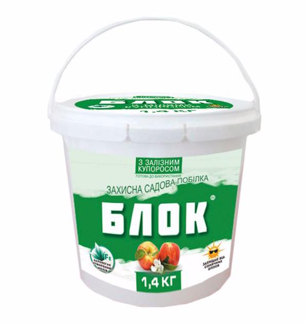 Садовая побелка Блок с железным купоросом, 1.4 кг