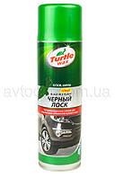 """Полироль - гель Turtle Wax """"Чорний лоск"""" в аерозоле 500мл, FG7615"""