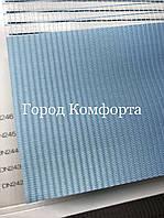 Рулонная штора день ночь голубая , фото 1