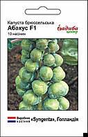 Насіння капусти брюсельської Абакус F1 (10шт) Садиба Центр