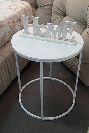 Прикроватный  столик Bondi на металлической опоре, фото 2