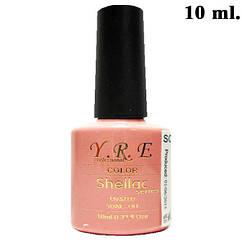 Гель-лак YRE, 10 мл. Тон Красивый Розовый SCL - 003