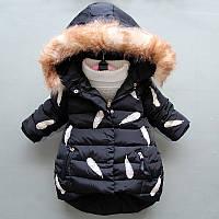 Качественная зимняя куртка для девочки утепленная синтепоном 7515599-1, код  (40664) в 6f366bee770