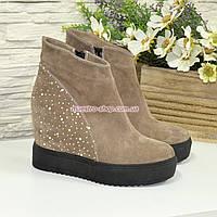 Замшевые женские демисезонные ботинки декорированы камнями. От производителя, фото 1