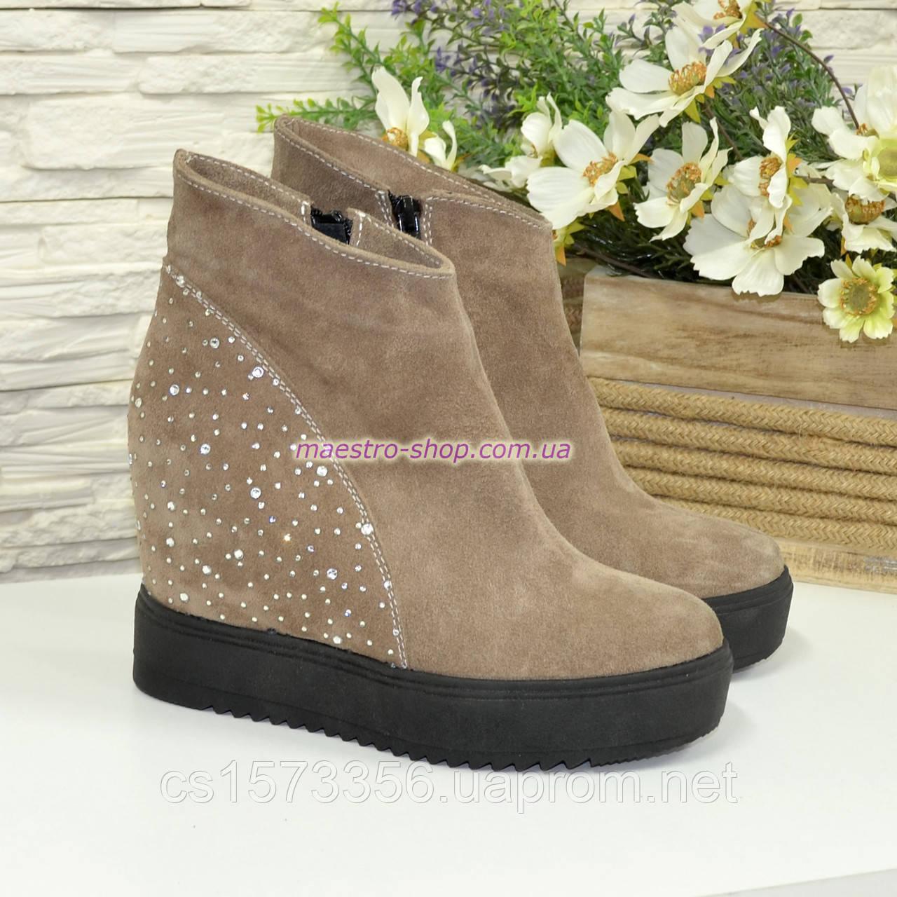 Замшевые женские демисезонные ботинки декорированы камнями. От производителя