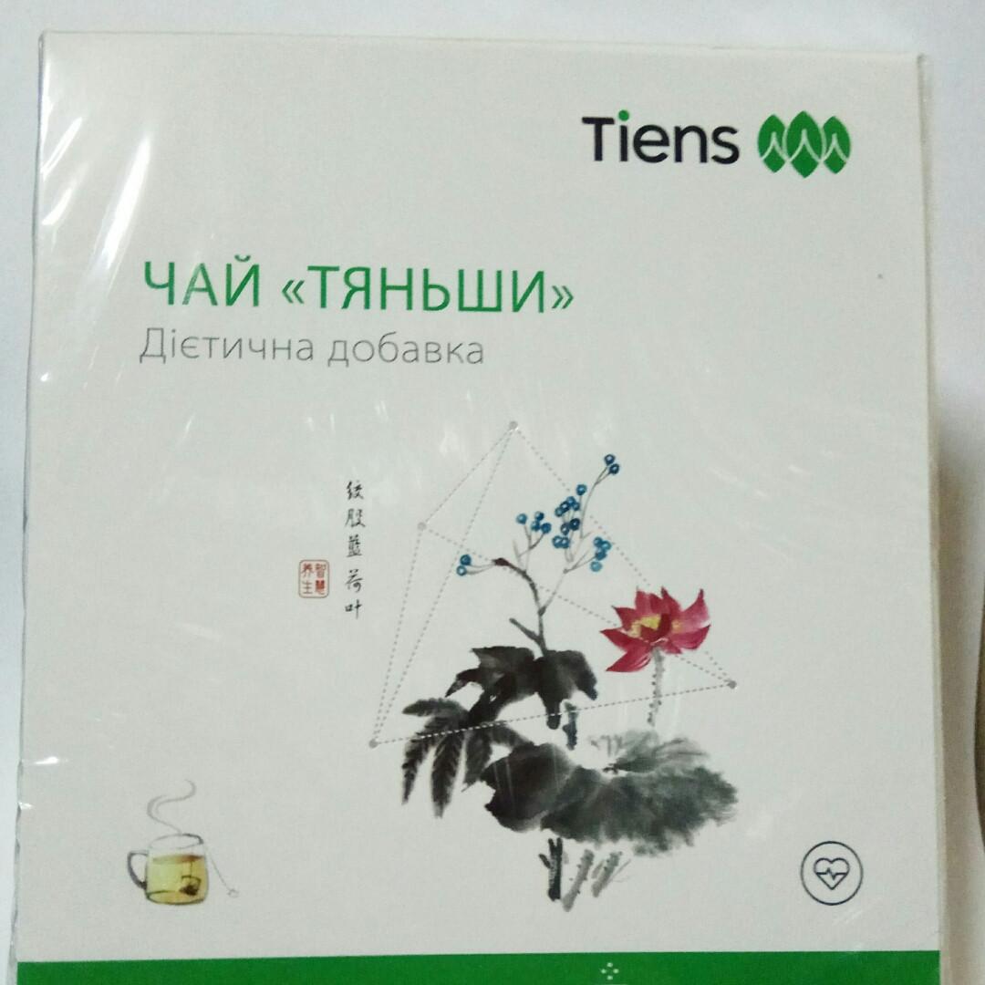Антилипидный чай Тяньши (40 пакет)