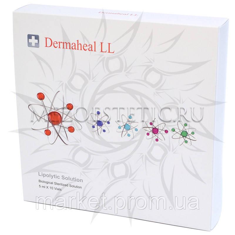 Dermaheal LL / Дермахил ЛЛ (моделирование фигуры, липолитик), 5 мл