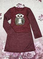 Платье для девочки Совушка с сумочкой 98-116 бордо, фото 1