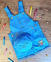 Комбинезон. Полукомбинезон + кепка для мальчиков Голубой Хлопок Турция
