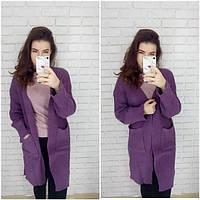 Вязаный кардиган женский с карманами длинный фиолетовый