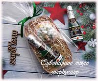 """Набор мыла """"Шампанское и Оливье"""", фото 1"""