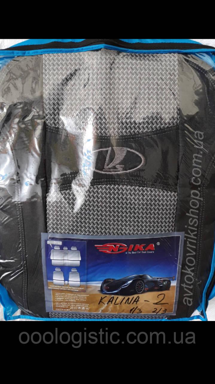 Авто чехлы Lada Калина II 2013- (раздельная) Nika