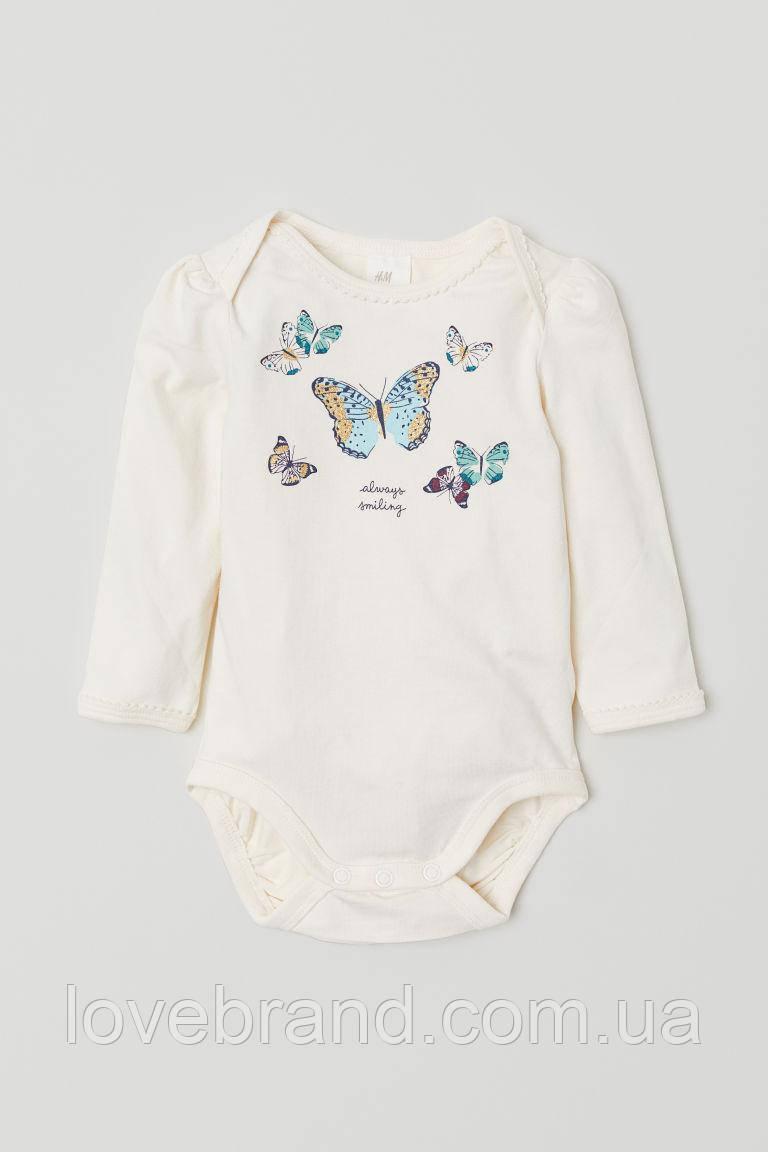 """Нарядный боди на длинный рукав  для девочки H&M """"Бабочки"""" масляный 1.5-2 г./92 см"""