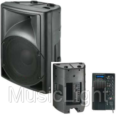 Активная акустическая система Big PP0115A+MP3+FM+Bluetooth+REMOTE