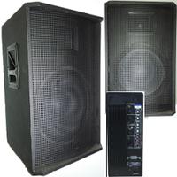 Активная акустическая система Big TIREX400A