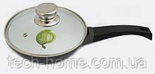 Cковородас керамически антипригарным покрытием икрышкой Oscar Cooks Austria MR 108 24cm