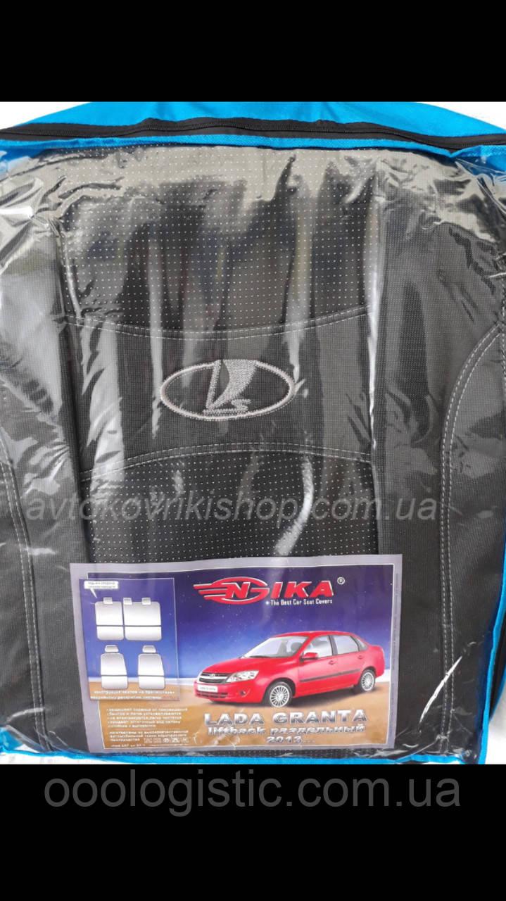 Авто чехлы Lada Granta Liftback 2013- Nika