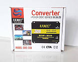 Преобразователь напряжения UKC 24V 12V 30A для грузовых автомобилей 24в 12в автоинвертор конвертор в машину, фото 5