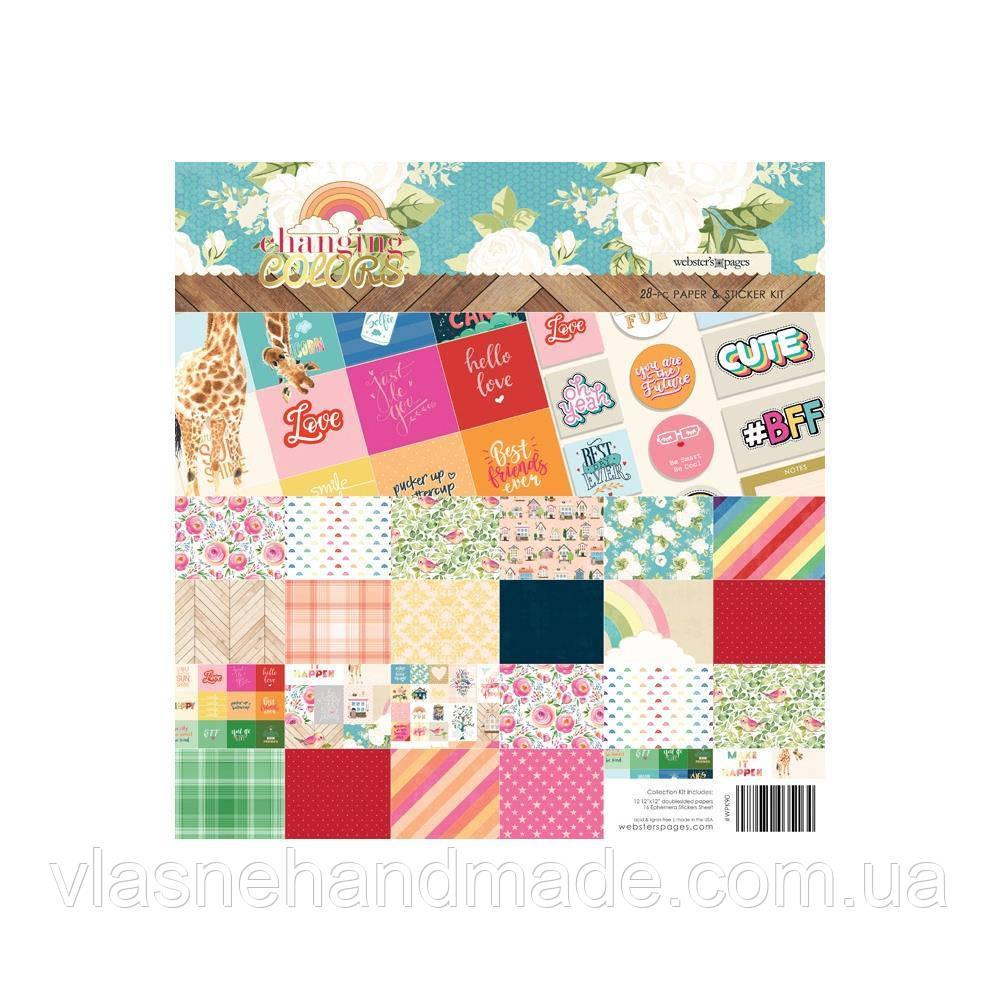 Набір двостороннього паперу - Changing Colors  - Webster's Pages - 30x30