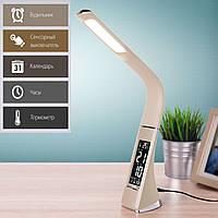Настольный светодиодный светильник Бежевая кожа Бизнес TIME 7W 5000K