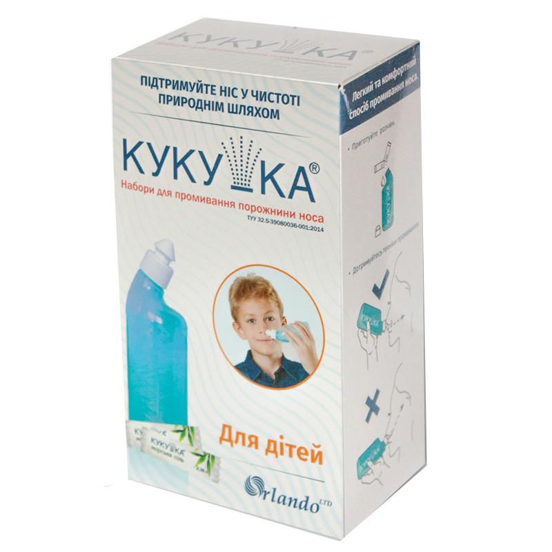 Кукушка набор для промывания носа для детей