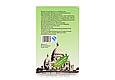 """Ортопедический чай Wan Song Tang """"Blood Uric Acid Balance Tea"""" травяной, для суставов (20 пакетиков), фото 9"""