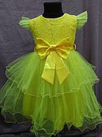 Платье детское нарядное желтое на 4-6 лет