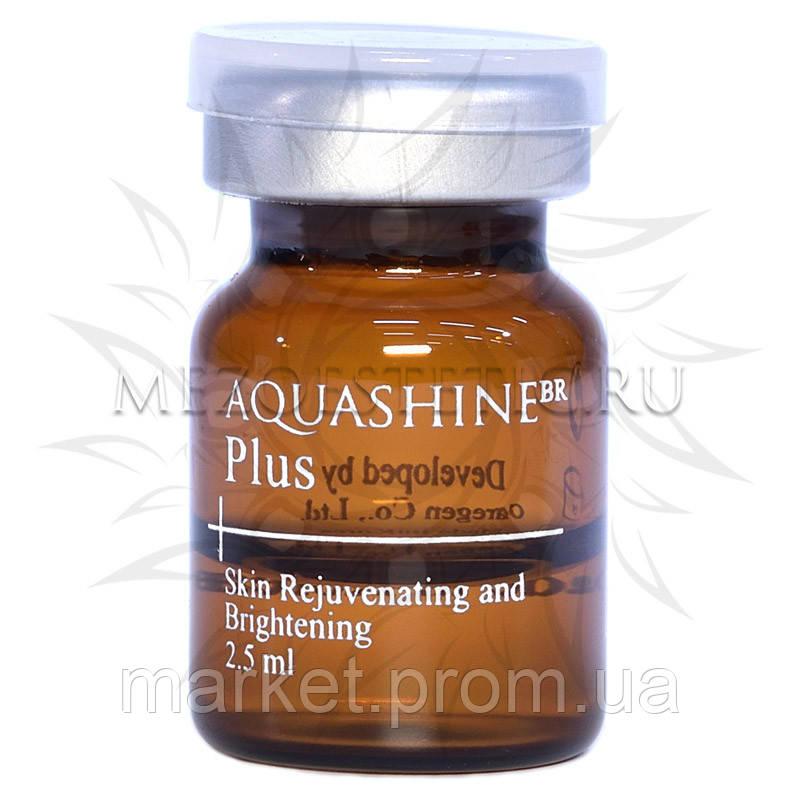 Мезокомплекс. Ревитализатор Aquashine BR Plus (Аквашайн БР плюс), 2,5 мл