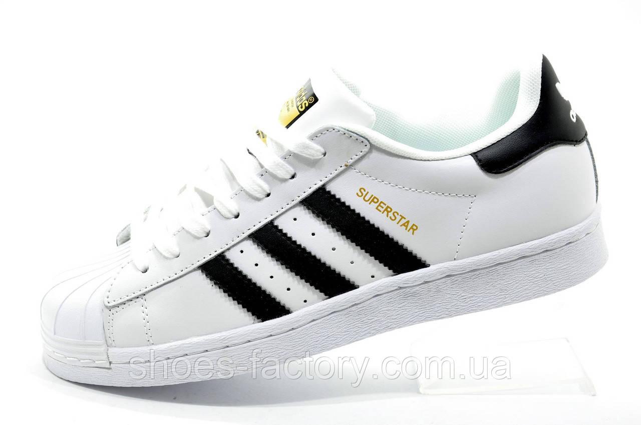 Кроссовки мужские в стиле Adidas Superstar Originals, c77124