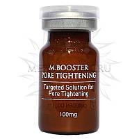 Косметический препарат M.Booster Pore Tightening (сужение пор), Dermaheal (Дермахил), 100 мг купить