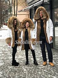 family look парки с натуральным мехом