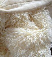 """Меховой плед-покрывало """"травка"""" с длинным ворсом  полуторный 160х210 Молочный"""