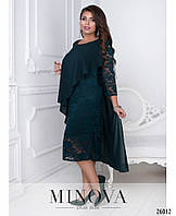 Изящное платье из гипюра с шифоновой драпировкой и рукавами 3/4 (размеры 50-60)