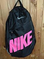 Стильный городской спортивный рюкзак NIKE, цвет черный с розовой надписью найк, школьный, портфель, 25 литров,