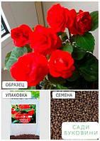 Бальзамин махровый красный (Зипер) ТМ 'Весна' 1г