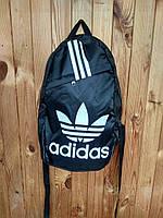 Стильный городской спортивный рюкзак Adidas, цвет черный с белой надписью, школьный, портфель, 25 литров