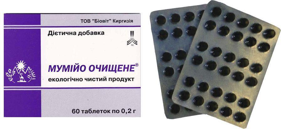 Мумие очищенное Биовит 0,2 г. №60