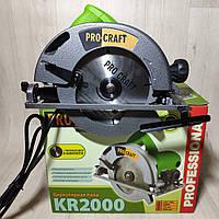 Пила дисковая Procraft KR2000 185 диск (с литой станиной)