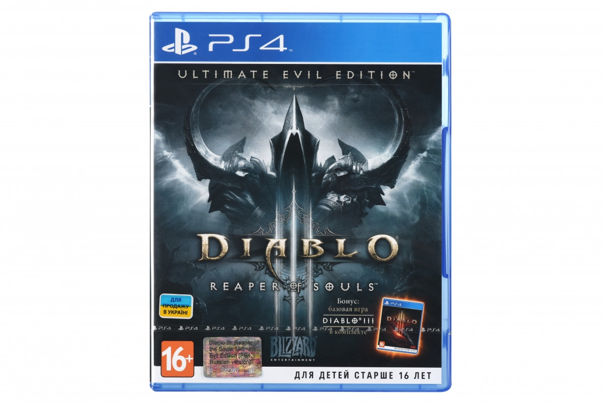 Diablo III: Reaper of the Souls. Ultimate Evil Edition (Blu-ray, Russian version) для PS4