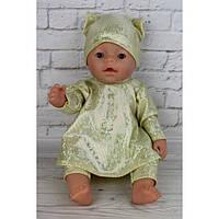 """Костюм """"Золотая рыбка"""" - одежда и обувь для кукол типа Baby Born"""