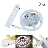 LED IP65 лента с датчиком движения, подсветка для кухни, шкафа 2м