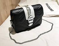 Молодежная женская сумка на цепочке Molly