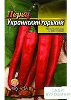 Перец 'Украинский горький' (Большой пакет) ТМ 'Весна' 1г
