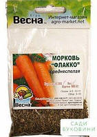 Морковь 'Флакко' (Зипер) ТМ 'Весна' 7г