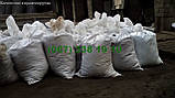 Грунт Чорнозем в мішках купити Київ і область Чорнозем Київ, фото 2
