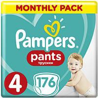 Подгузники-трусики Pampers Pants Размер4, 9–15Кг, Впитывающие Каналы, 176Шт.
