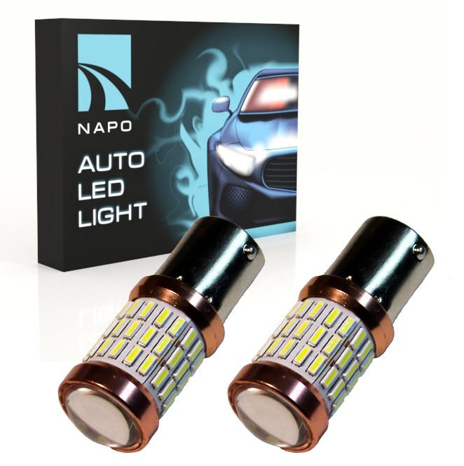 Лампа светодиодная NAPO LED S25-1157-4014-60SMD P21/5W BA15D цвет свечения белый 2 шт