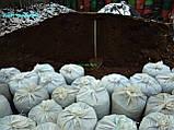 Органическое  удобрение  Перегной в мешках Киев, фото 2