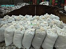 Органическое  удобрение  Перегной в мешках Киев